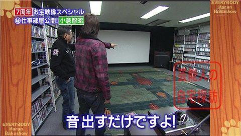 【170インチ】小倉智昭のプライベートシアタールーム【画像あり】010
