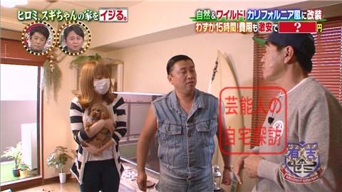 【劇的改造】ヒロミ、スギちゃんの家をワイルドにイジる。【画像あり】208