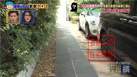 【売上200億】漫画『GTO』藤沢とおるのエレベーター付7LDK大豪邸【画像あり】004