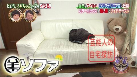 【劇的改造】ヒロミ、スギちゃんの家をワイルドにイジる。【画像あり】077