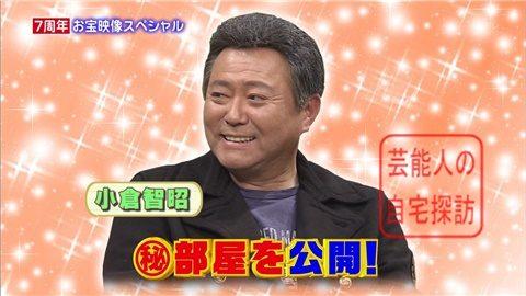 【170インチ】小倉智昭のプライベートシアタールーム【画像あり】001