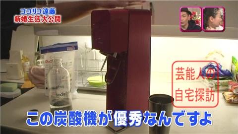 ココリコ遠藤章造がラブラブ新婚生活を大公開【画像あり】011
