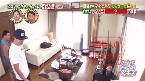 【劇的改造】ヒロミ、スギちゃんの家をワイルドにイジる。【画像あり】007