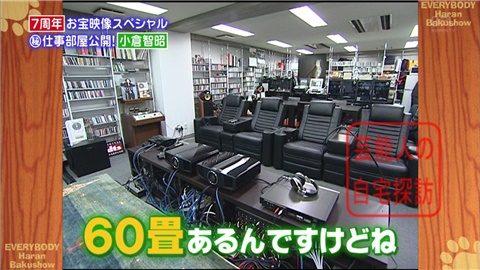 【170インチ】小倉智昭のプライベートシアタールーム【画像あり】007