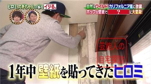 【劇的改造】ヒロミ、スギちゃんの家をワイルドにイジる。【画像あり】151