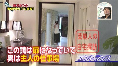 漫画『GTO』藤沢とおるのエレベーター付7LDK大豪邸006