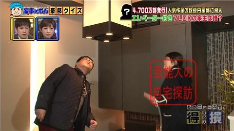 【売上200億】漫画『GTO』藤沢とおるのエレベーター付7LDK大豪邸【画像あり】028