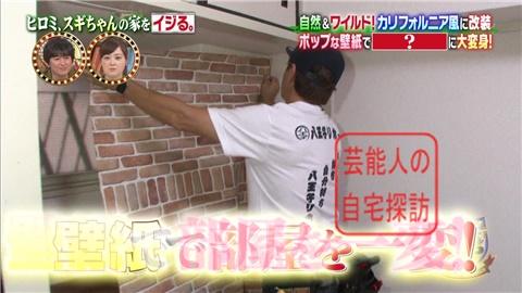 【劇的改造】ヒロミ、スギちゃんの家をワイルドにイジる。【画像あり】145