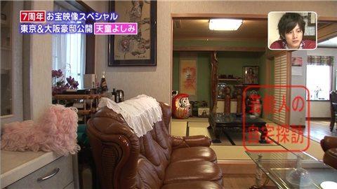 天童よしみが大阪と東京のダブル豪邸公開【画像あり】002