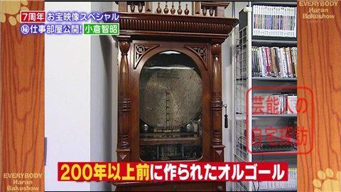 【170インチ】小倉智昭のプライベートシアタールーム【画像あり】012