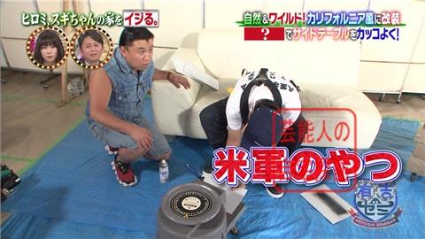 【劇的改造】ヒロミ、スギちゃんの家をワイルドにイジる。【画像あり】106