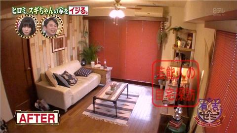 【劇的改造】ヒロミ、スギちゃんの家をワイルドにイジる。【画像あり】175
