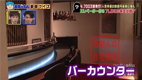【売上200億】漫画『GTO』藤沢とおるのエレベーター付7LDK大豪邸【画像あり】038