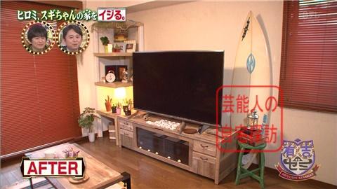 【劇的改造】ヒロミ、スギちゃんの家をワイルドにイジる。【画像あり】177