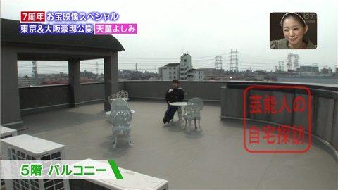 天童よしみが大阪と東京のダブル豪邸公開【画像あり】010
