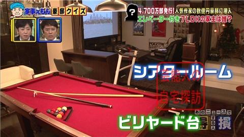 【売上200億】漫画『GTO』藤沢とおるのエレベーター付7LDK大豪邸【画像あり】037