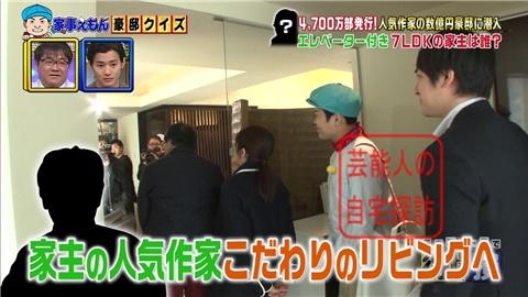 【売上200億】漫画『GTO』藤沢とおるのエレベーター付7LDK大豪邸【画像あり】020