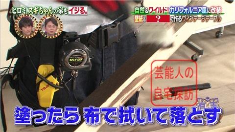 【劇的改造】ヒロミ、スギちゃんの家をワイルドにイジる。【画像あり】050