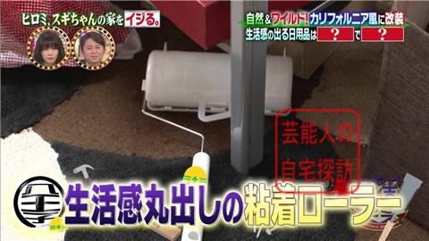【劇的改造】ヒロミ、スギちゃんの家をワイルドにイジる。【画像あり】157
