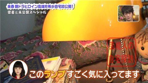 【とと姉ちゃん】朝ドラヒロイン・高畑充希が自宅を初公開【画像あり】015