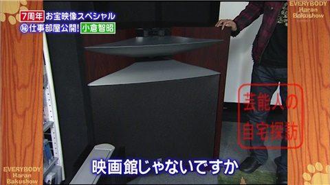 【170インチ】小倉智昭のプライベートシアタールーム【画像あり】006