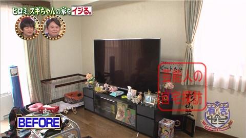 【劇的改造】ヒロミ、スギちゃんの家をワイルドにイジる。【画像あり】176
