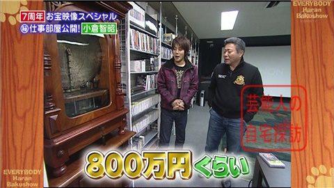 【170インチ】小倉智昭のプライベートシアタールーム【画像あり】013