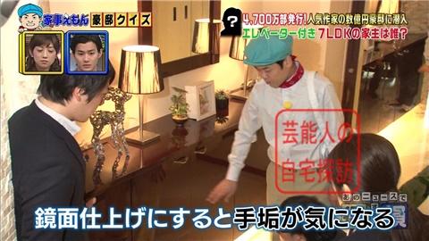 【売上200億】漫画『GTO』藤沢とおるのエレベーター付7LDK大豪邸【画像あり】016