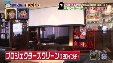 【売上200億】漫画『GTO』藤沢とおるのエレベーター付7LDK大豪邸【画像あり】024