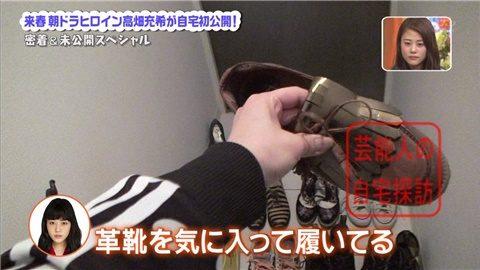 【とと姉ちゃん】朝ドラヒロイン・高畑充希が自宅を初公開【画像あり】008