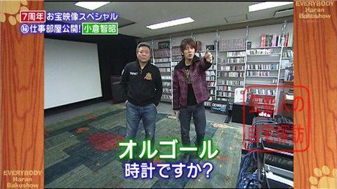 【170インチ】小倉智昭のプライベートシアタールーム【画像あり】011