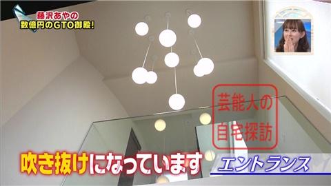 漫画『GTO』藤沢とおるのエレベーター付7LDK大豪邸005