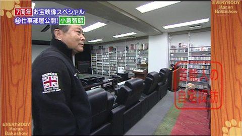 【170インチ】小倉智昭のプライベートシアタールーム【画像あり】003