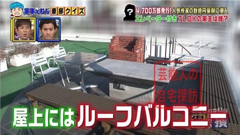【売上200億】漫画『GTO』藤沢とおるのエレベーター付7LDK大豪邸【画像あり】006
