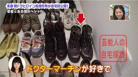 【とと姉ちゃん】朝ドラヒロイン・高畑充希が自宅を初公開【画像あり】009