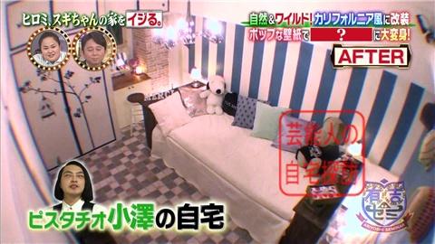 【劇的改造】ヒロミ、スギちゃんの家をワイルドにイジる。【画像あり】146