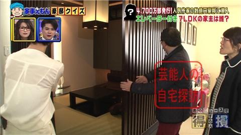 【売上200億】漫画『GTO』藤沢とおるのエレベーター付7LDK大豪邸【画像あり】026