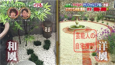 【劇的改造】ヒロミ、スギちゃんの家をワイルドにイジる。【画像あり】203