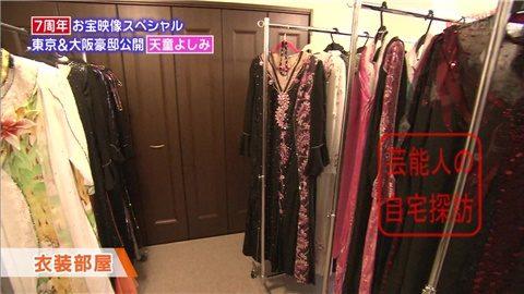 天童よしみが大阪と東京のダブル豪邸公開【画像あり】028