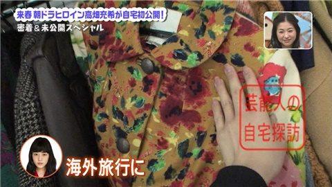 【とと姉ちゃん】朝ドラヒロイン・高畑充希が自宅を初公開【画像あり】006