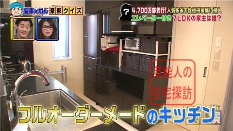 【売上200億】漫画『GTO』藤沢とおるのエレベーター付7LDK大豪邸【画像あり】033
