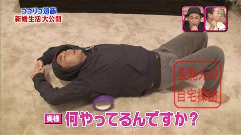 ココリコ遠藤章造がラブラブ新婚生活を大公開【画像あり】015