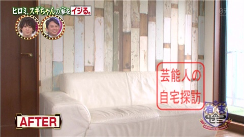 【劇的改造】ヒロミ、スギちゃんの家をワイルドにイジる。【画像あり】156