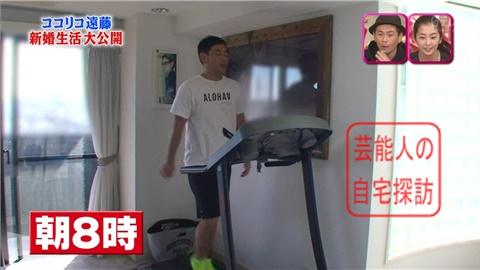 ココリコ遠藤章造がラブラブ新婚生活を大公開【画像あり】002