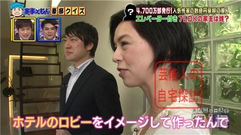 【売上200億】漫画『GTO』藤沢とおるのエレベーター付7LDK大豪邸【画像あり】013
