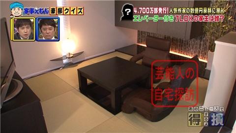 【売上200億】漫画『GTO』藤沢とおるのエレベーター付7LDK大豪邸【画像あり】027