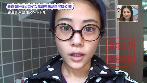 【とと姉ちゃん】朝ドラヒロイン・高畑充希が自宅を初公開【画像あり】003