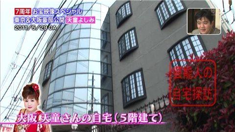 天童よしみが大阪と東京のダブル豪邸公開【画像あり】001