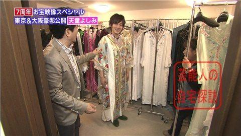 天童よしみが大阪と東京のダブル豪邸公開【画像あり】030
