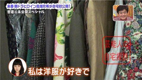 【とと姉ちゃん】朝ドラヒロイン・高畑充希が自宅を初公開【画像あり】004